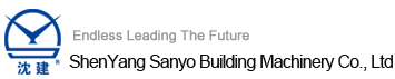 Shenyang Sanyo Building Machinery logo